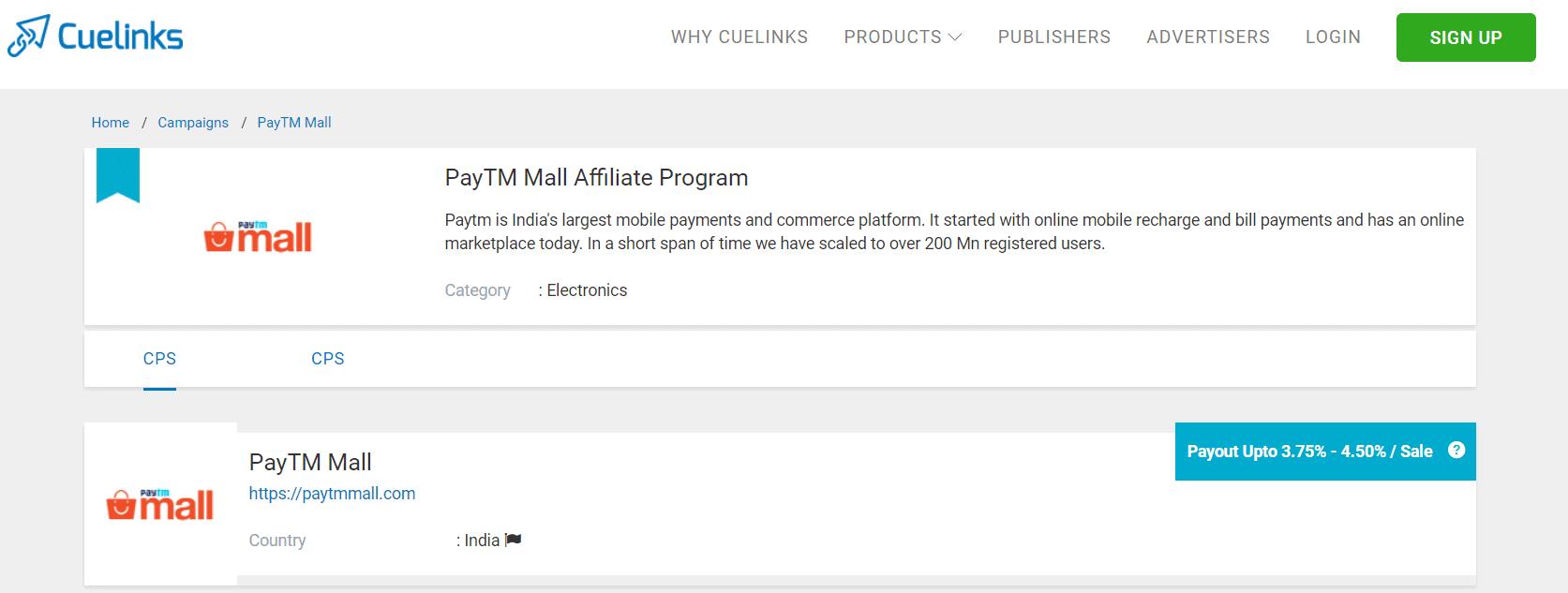 Join PayTM Affiliate Program